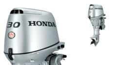 Honda-BF30-image-header-FR_NEW